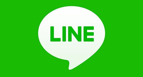 LINEで空き状況を確認